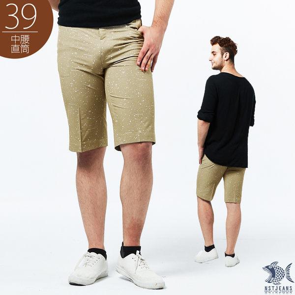 【NST Jeans】涼夏淡卡其 潑墨點點 吸濕排汗休閒短褲(中腰) 397(25890)