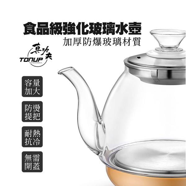福氣來臨 茶盤泡茶機組合-玻璃款