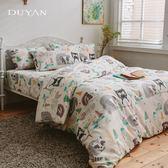 《DUYAN竹漾》100%精梳純棉雙人床包被套四件組-夢想樂園