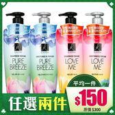 韓國Elastine 香水洗髮精/潤髮乳 600ml【BG Shop】多款供選