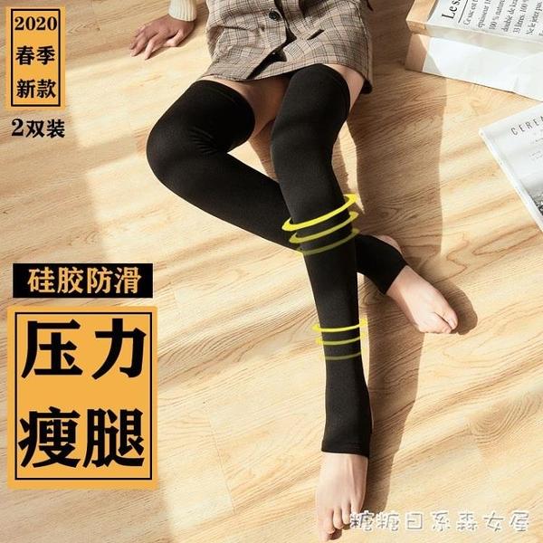 長筒襪女過膝秋冬護腿襪套踩腳加絨護膝保暖中筒長腿高筒襪子 【快速出貨】