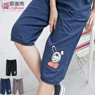 五分褲--輕鬆自在鬆緊褲頭兔子貼布造型休閒五分褲(黑.灰.藍2L-4L)-R125眼圈熊中大尺碼★