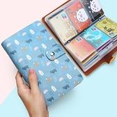 多卡位卡包女式卡套精致高檔卡夾可愛卡袋大容量卡片包韓國名片夾