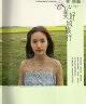 二手書R2YB 2010年8月初版《林依晨 美好的旅行 附別冊》林依晨 凱特97