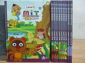【書寶二手書T9/少年童書_RGN】Mit資優數學_Level5_A~H冊+Level5ABCD冊等_共10本冊合售