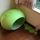 四季蛋形塑料狗屋貓窩寵物窩泰迪免拆洗小型犬春季夏天室內外狗窩  igo  遇見生活