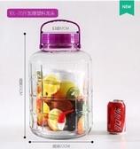 特大號玻璃瓶密封罐容器泡酒瓶玻璃缸泡菜壇子腌咸菜罐子大口儲存 小城驛站