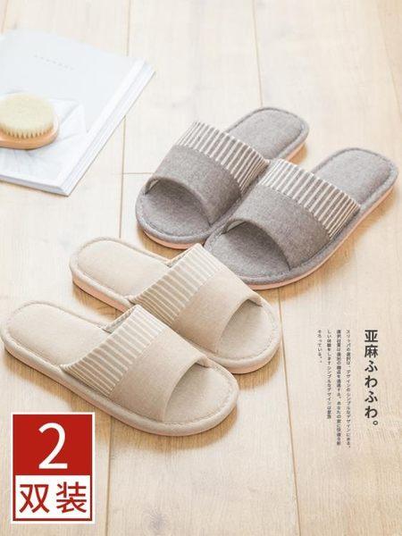 亞麻拖鞋女夏季情侶室內家居家用厚底防滑軟底棉麻布男士