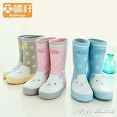 Bigorange小童中大童公主嬰幼兒童防滑男童女童雨鞋套雨靴水鞋『新佰數位屋』