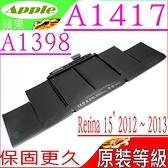 A1417 電池(原裝等級)-蘋果 APPLE A1398,MC975B/A,MC975L/A MC976J,MC976F,MC976Y/A,MD664LL/A,MD665LL/A