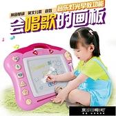 兒童畫板寫字板帶音樂磁性畫板彩色寶寶大號繪畫涂鴉玩具 快速出貨