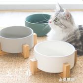 貓碗狗碗貓盆陶瓷貓咪碗架子法斗貓飯盆貓飯碗水碗貓碗架貓咪食盆HM 金曼麗莎