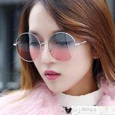 墨鏡 圓形大框太陽鏡女新款網紅墨鏡圓臉潮韓版復古原宿風個性街拍 居優佳品