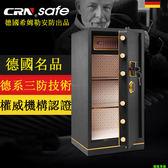 保險箱 CRN希姆勒保險櫃 1米大型家用辦公入牆100cm高全鋼鑰匙+密碼保險箱 BLNZ 免運