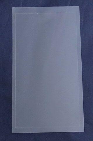 手機螢幕保護貼 HTC Desire 626 霧面 AG 抗眩光/抗炫光 抗油污