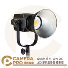 ◎相機專家◎ Nanlite 南光 Forza 200 LED單色溫燈具 附收納包 攝影燈 Nanguang 南冠 公司貨