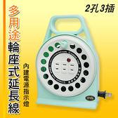多用途安全輪座式延長線 擴充器 擴充座 插座 線圈 9M 台灣製造 TC-006[百貨通]