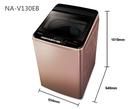 《Panasonic 國際牌》 13公斤 直立式變頻洗衣機 NA-V130EB-PN(玫瑰金)
