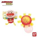 正版授權 ANPANMAN 麵包超人 寶寶的第一個腕帶搖鈴 嬰幼兒玩具 COCOS AN1000