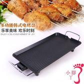 電烤爐 韓式 家用 不粘鍋 電烤爐 無煙 烤肉機 電烤盤 鐵板 燒烤 肉鍋燒烤220v