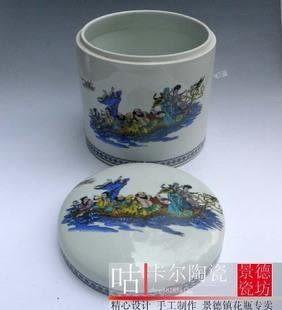 景德鎮陶瓷器10斤裝