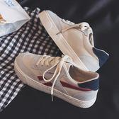 帆布鞋—夏季男士帆布鞋韓版潮流男鞋百搭休閒鞋原宿風板鞋透氣學生布鞋潮 【新品熱賣】