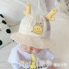鴨舌帽 嬰兒帽子春夏季薄款網眼漁夫帽寶寶遮陽防曬太陽帽嬰幼兒可愛春秋 618購物節