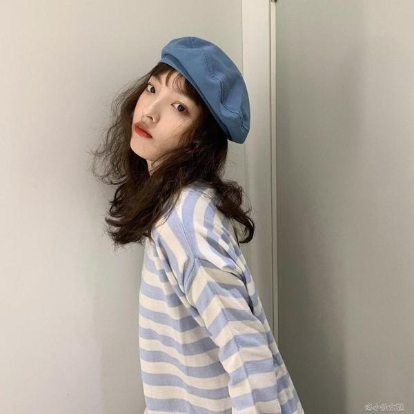 霧藍色貝雷帽子女秋季百搭純色帽子潮英倫復古畫家帽時  遇見初請