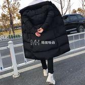 加長棉大衣男士帥氣中長款過膝加厚棉服韓版學生潮流大棉襖子  瑪奇哈朵