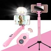自拍棒 自拍桿拍照神器通用型補光燈蘋果7手機6OPPO小米藍芽遙控三 莫妮卡小屋