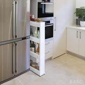 夾縫置物架廚房衛生間浴室收納架可移動tz7493【每日三C】