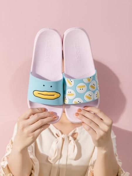 拖鞋涼拖鞋家用女夏天情侶防滑室內浴室夏兒童可愛卡通家居男洗澡ins 春季新品
