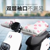冬季電動摩托車把套加厚保暖手套電瓶自行車抗寒防風防水加絨護手 喵小姐