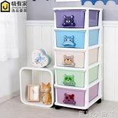 34寬加厚抽屜式收納櫃塑料組裝多層衣物收納箱玩具收納箱 儲物櫃 NMS蘿莉新品
