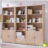 【水晶晶家具】辛迪佳2*6呎下單抽開放式橡木色書櫃(No.2單只)~~雙色可選SB8234-3