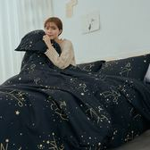 [SN]#U097#細磨毛天絲絨6x6.2尺雙人加大床包+枕套三件組-台灣製(不含被套)