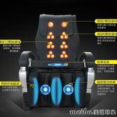 多功能按摩椅家用老年人電動沙發椅 頸部腰部全身按摩器小型揉捏QM 美芭