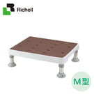 Richell利其爾-可調式不锈鋼浴室椅凳-M型-咖啡