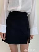 窄裙 黑色半身裙包女高腰a字包臀短裙秋款工作群職業西裝正裝裙子開叉 夢藝