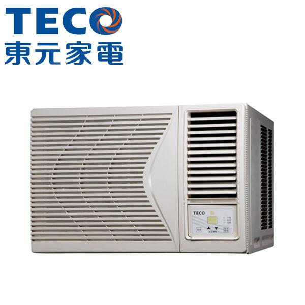 【TECO東元】8-9坪左吹窗型冷氣 MW63FR3 免運費 送基本安裝