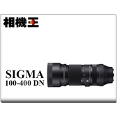 Sigma C 100-400mm F5-6.3 DG DN OS〔Sony E-Mount版〕公司貨