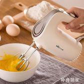 220V打蛋器電動家用全自動打蛋機打奶油機烘焙攪拌迷你打發器手持 st2768『時尚玩家』