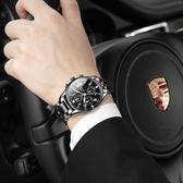 2020新款手錶男士全自動石英錶防水夜光精鋼帶非機械男錶
