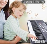 電子琴兒童初學女孩61鍵多功能鋼琴帶麥克風寶寶3-6-12歲音樂玩具 QQ8335【艾菲爾女王】