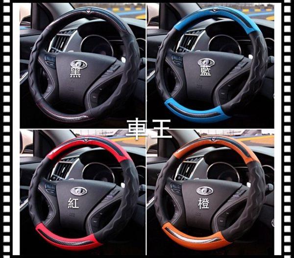 【車王小舖】韓國 新款 Red Line 日產 Nissan 2016~ Murano 方向盤套 方向盤皮套