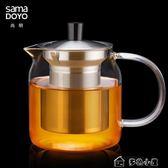 玻璃茶壺耐高溫泡茶壺不銹鋼過濾茶具玻璃加厚耐熱水壺花茶壺「多色小屋」