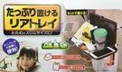 車之嚴選 cars_go 汽車用品【W878】日本 SEIWA 大型超薄多功能後座餐盤飲料面紙盒架 餐盤架-黑
