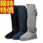 雪靴-過膝純色保暖高筒女長靴3色64aa11[巴黎精品]
