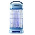 【安寶】15W捕蚊燈 AB-9013B (AB-9013A)《刷卡分期+免運費》