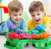青蛙吃豆玩具益智兒童桌面游戲多人雙親子互動恐龍igo  伊鞋本鋪